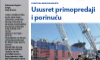 55th issue of Skverska besida