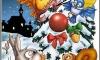 Dobre vile i mali vilenjaci  priređuju  predstavu Božićno drvce u Hotelu Medena
